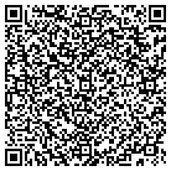 QR-код с контактной информацией организации ТМ-Системы, ЧПУП