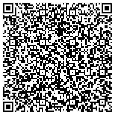 QR-код с контактной информацией организации Столбцовский районный учебный центр, ГУО