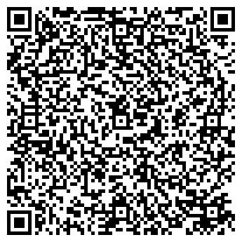 QR-код с контактной информацией организации Сервисмен, ЧП