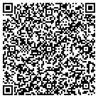 QR-код с контактной информацией организации Артокс, ООО