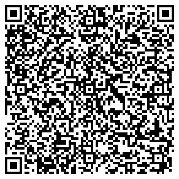 QR-код с контактной информацией организации Захаревич В. И., ИП