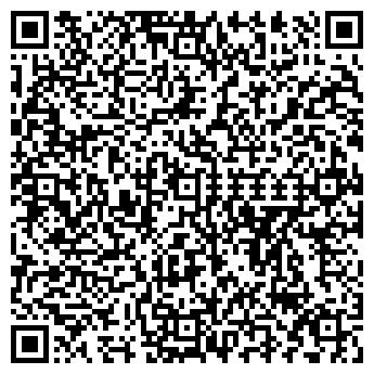 QR-код с контактной информацией организации РэндБел, ОДО