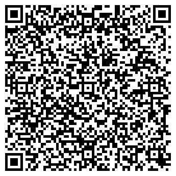 QR-код с контактной информацией организации Венита Систем, ООО