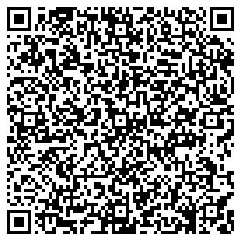 QR-код с контактной информацией организации Фармоэкспотех, СООО