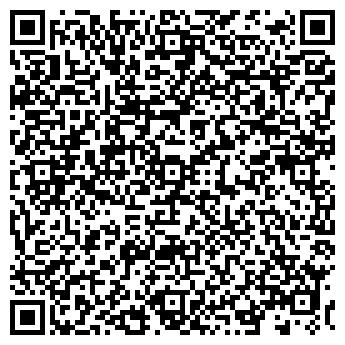 QR-код с контактной информацией организации Альфа-Лоерс, ОДО