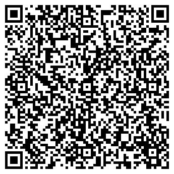 QR-код с контактной информацией организации Центр права ИНЭП, ОДО