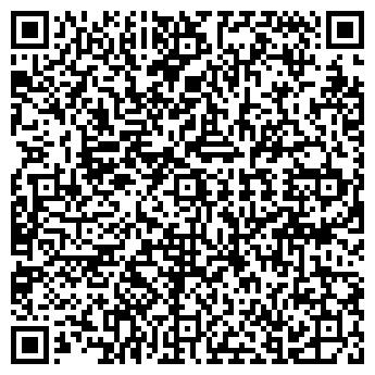 QR-код с контактной информацией организации Инсол, ООО