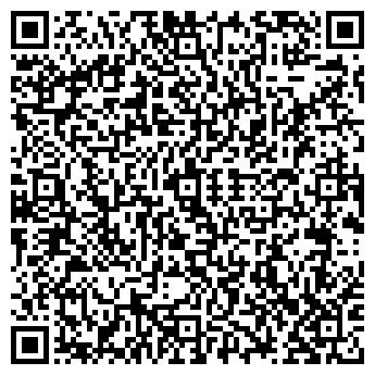 QR-код с контактной информацией организации Юраспект, ООО
