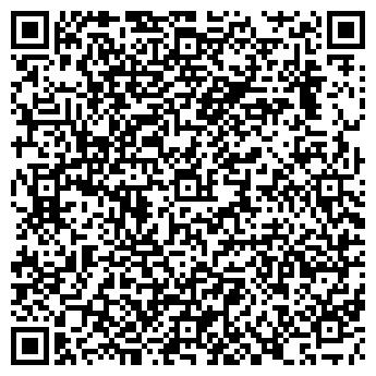 QR-код с контактной информацией организации Добрый Совет, ЧУП