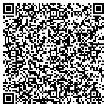 QR-код с контактной информацией организации Гринрей, ООО