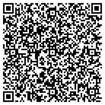QR-код с контактной информацией организации Юстос, ОДО