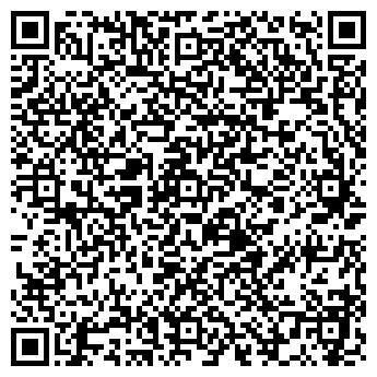 QR-код с контактной информацией организации Бизнесконсалт, ОДО