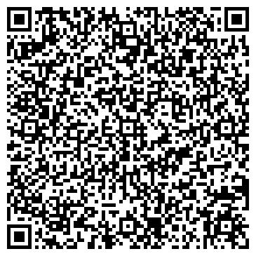 QR-код с контактной информацией организации Юридический аспект, ООО