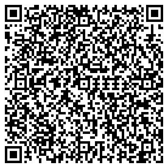 QR-код с контактной информацией организации Инэп, ОДО