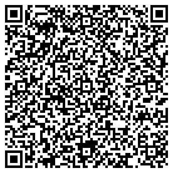 QR-код с контактной информацией организации Мобильный сервис, ООО