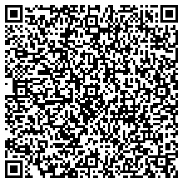 QR-код с контактной информацией организации Компания КРиСТур, ЧТУП
