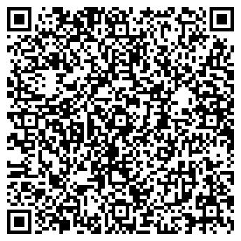 QR-код с контактной информацией организации Алгоритм, ОДО