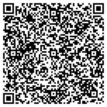 QR-код с контактной информацией организации Лекском, УП