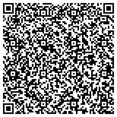"""QR-код с контактной информацией организации ООО """"Юридическая консалтинговая компания """"Лексперт"""""""