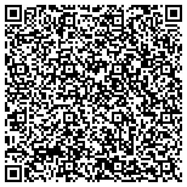QR-код с контактной информацией организации Общество с ограниченной ответственностью Аргумент-Консалтинг, юридическая компания, ООО