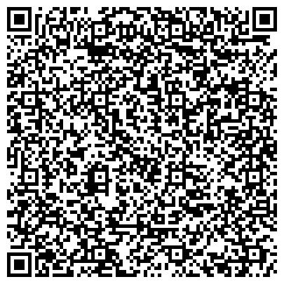 QR-код с контактной информацией организации Адвокатский кабинет Морозова Е.А.