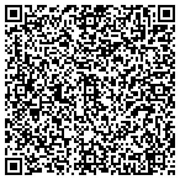QR-код с контактной информацией организации Другая Адвокат Комаров Максим Сергеевич