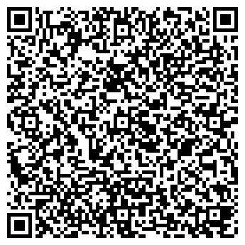 QR-код с контактной информацией организации Юридическая компания ВиннерЛекс, ООО