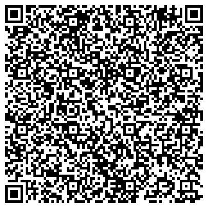 QR-код с контактной информацией организации Юридическая компания Legal Partner, ООО