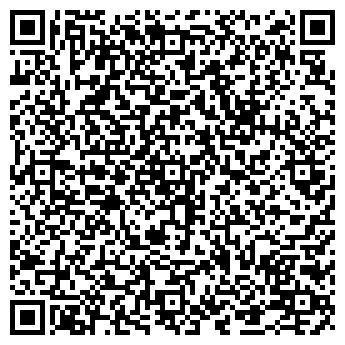 """QR-код с контактной информацией организации ЮА """"Юридична допомога"""""""