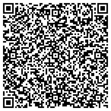 """QR-код с контактной информацией организации Юридическая компания """"VPRAVE"""""""