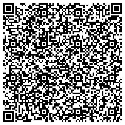 QR-код с контактной информацией организации Юридическая компания Право24, ООО