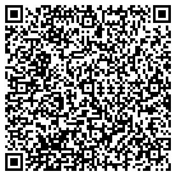 QR-код с контактной информацией организации Спорина, ООО