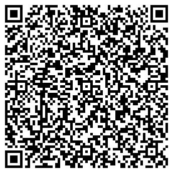 QR-код с контактной информацией организации Интераскар, OOO