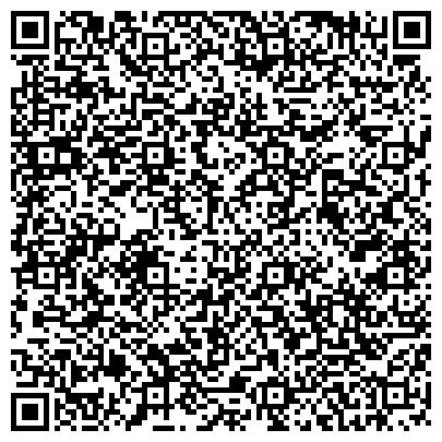 QR-код с контактной информацией организации Юридическая фирма Барристер, ООО