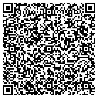 QR-код с контактной информацией организации Престиж-Аудит, ООО