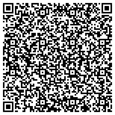 QR-код с контактной информацией организации Триавант, ООО