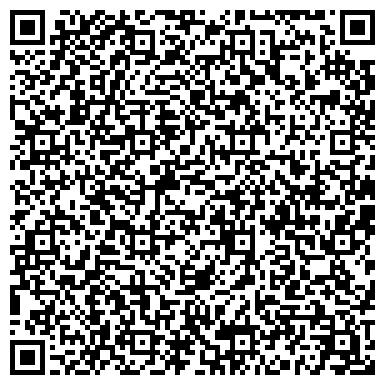 QR-код с контактной информацией организации ССК Реалист (спортивно-стрелковый клуб), ООО