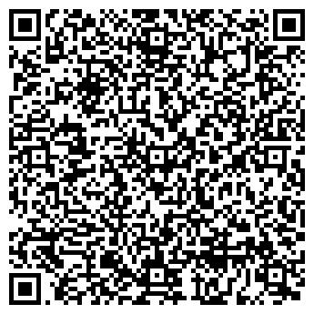 QR-код с контактной информацией организации РОСС, ПАО