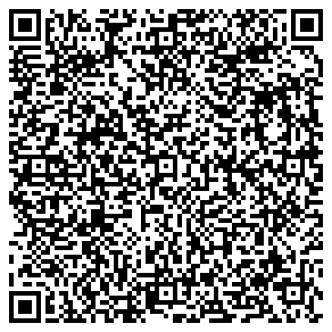 QR-код с контактной информацией организации Статус-Гарант, ООО
