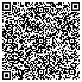 QR-код с контактной информацией организации Прайс-Аудит, ООО