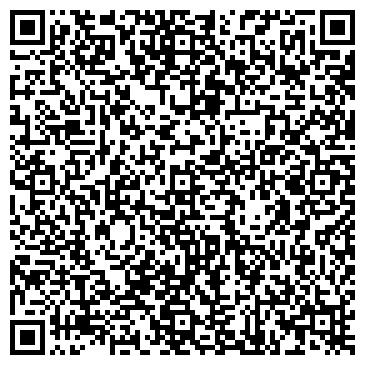 QR-код с контактной информацией организации Грейдмарк, ООО