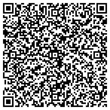 QR-код с контактной информацией организации Ростинвестгруп, ООО