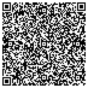 QR-код с контактной информацией организации Юридическая компания Легалекс, ООО