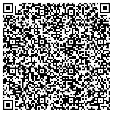 QR-код с контактной информацией организации Юридическая компания IC Group, ООО