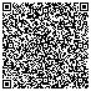 QR-код с контактной информацией организации Юридическая фирма Альфа, ООО
