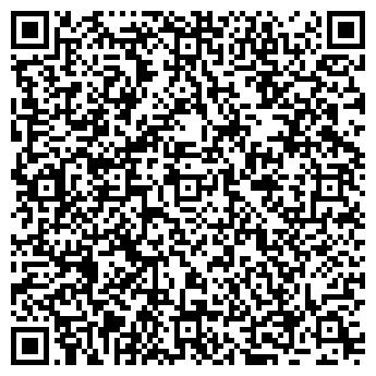 QR-код с контактной информацией организации Медконсалтинг, ООО