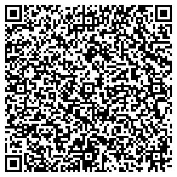 QR-код с контактной информацией организации Прецедент, Международная юридическая фирма