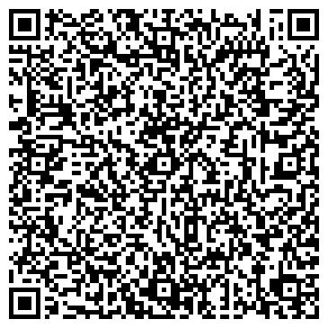 QR-код с контактной информацией организации С.А.Л. - шов (S.A.L-show), ООО