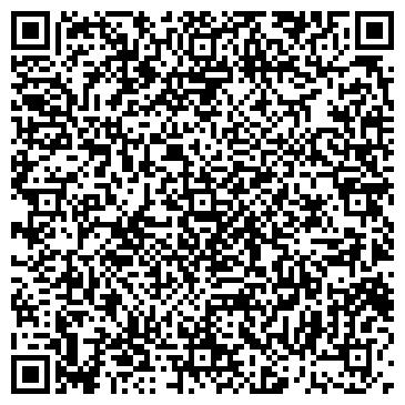 QR-код с контактной информацией организации Флюид, ЧП