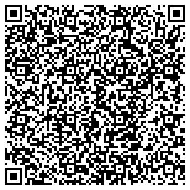 QR-код с контактной информацией организации Адвокатская компания Lexgroup, АО